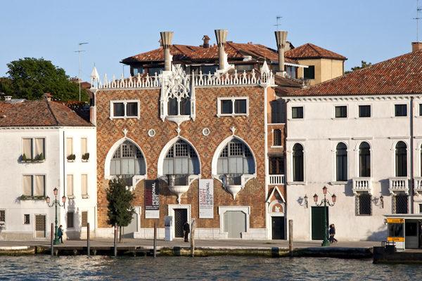 La Guidecca, Onoliving Carnet de Voyages Italie Venise